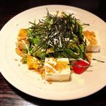 炙り屋カマクラ - 豆腐サラダ