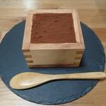 ブラウンコーヒー - ティラミス580円(税抜)