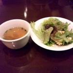 ツキジキッチン - サラダスープ