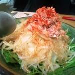 くるみ - ツナサラダ