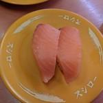 スシロー - 大切りサーモン(100円+税)