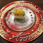 祇園びとら、 - 料理写真: