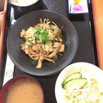 お食事処 華の亭 - 料理写真: