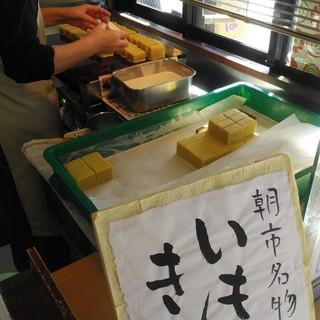 伊藤順和堂 - 料理写真:いもきんつば 6個入り