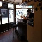 ItaLia Bar VANCALE - スタンディング