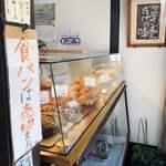 フロイン堂 - こじんまりとした小さなお店ですが、焼きたてパンの香りが充満しています!