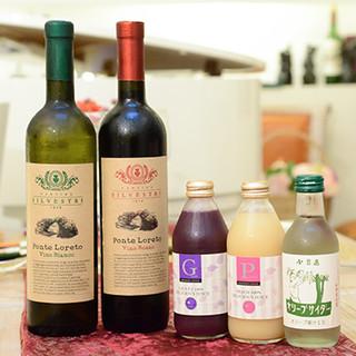 日本初入荷のイタリアワイン¥4,900~ソフトドリンクも充実