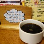 118472659 - おかわり無料のご飯の他、コーヒーもセルフで1杯無料です。