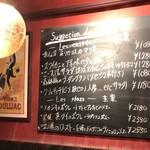 118474120 - 黒板メニュー