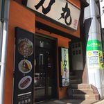 ラーメン 力丸 - 店