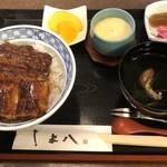 鰻 与八 - 料理写真:ランチ鰻丼 肝吸いに変更で 100円アップ2090円税込み。