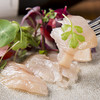 Chisounikunishi - 料理写真:魚のカット_持ち上げ