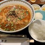 三希房 - 担々麺セット1050円