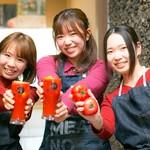餃子酒場 ハオツー! -