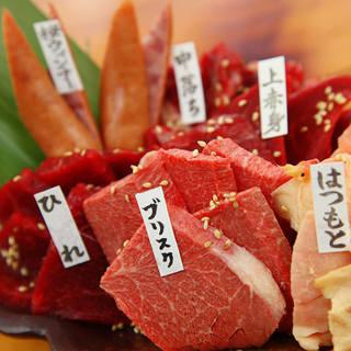 【ヘルシーで美味しい馬肉料理】焼酎との相性抜群!