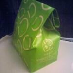 うさぎや - 粋な紙袋