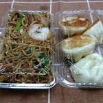 易福菜館 -