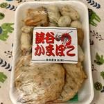 寿味屋 - 料理写真:
