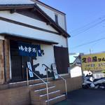 栄屋食堂 - お店の入り口