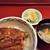 黒崎 田舎庵 日日屋 - 料理写真:鰻丼(竹)。
