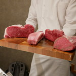 Steak Dining Vitis -