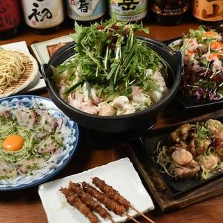 博多名物とり皮串ともつ鍋を味わう2H飲み放題コース3500円
