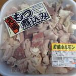 肉のハナマサ - 料理写真:ミックスホルモン