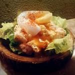 CONA - 大人のポテトサラダ