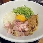 清麺屋 - 【(限定) 濃厚魚介まぜそば~卵和え~】¥800