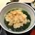 にい留 - 料理写真:天茶