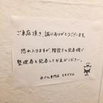 夜パフェ専門店 モモブクロ -