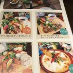 Cafe and Bar on℃ -温度- - メニュー