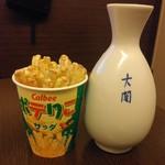 コート・ダジュール - 料理写真:日本酒二合ひや通常590円とポテりこ280円