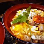 Yakitoriwashokutoriyakotobukinakameguro - これは絶対に食べるべき逸品