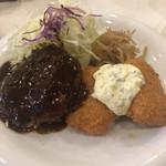 バンビ - 和牛ハンバーグ・カニクリームコロッケ