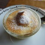 COCOA SHOP AKAITORI - リンゴ