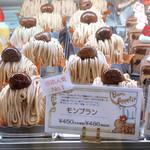 ニコラス洋菓子店 -