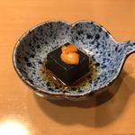 日本料理 水簾 - 黒胡麻豆腐