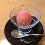 日本料理 水簾 - フランボワーズのソルベ