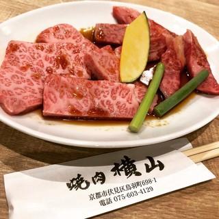 日本全国から選び抜いた黒毛和牛の美味しいお肉をお届けします。