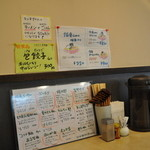 麺ごころ佑庵 - テーブルセッティング