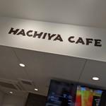 はちやカフェ -