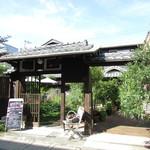 マナーハウス モトヤマ - 外観