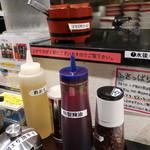 武蔵野アブラ学会 - 卓上トッピング