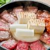 目黒の和食 さとう - 料理写真: