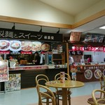 林泉堂 - 内観写真: