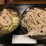 豚や - 【2019.9.14】豚肉汁うどん黒 並盛り950円