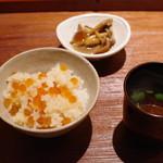 永山 - お食事:いくらご飯、留椀、香の物