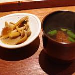 永山 - 留椀、香の物
