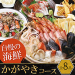 魚民 - その他写真:宴会